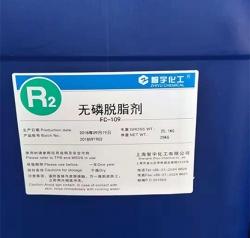 FC-109无磷脱脂剂