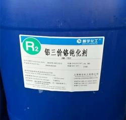 AM-781铝三价铬铝纯化剂