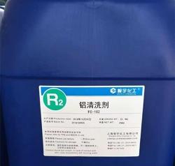 FC-102铝清洗剂