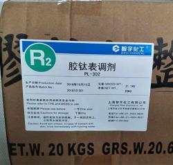 PL-302胶钛表调剂
