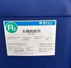FC-159无磷脱脂剂